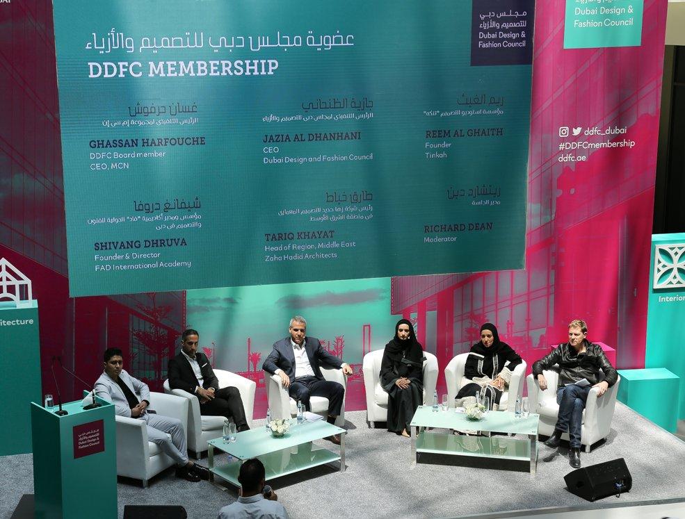 Opening Up On Ddfc With Jazia Al Dhanhani Dubai Fashion News