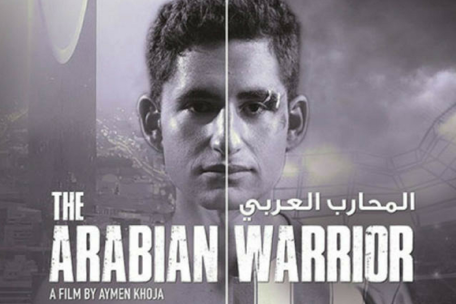 the arabian warrior