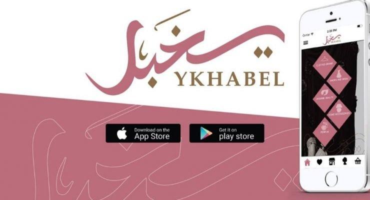 YKHABEL SHOPPING APP