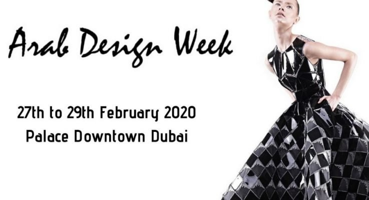 HAPPENING NOW! ARAB DESIGN WEEK